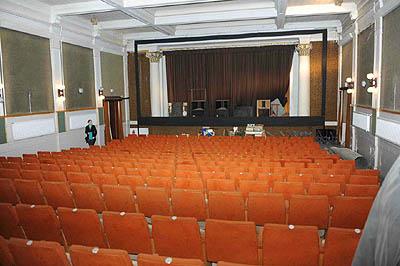 Dunakanyar színház